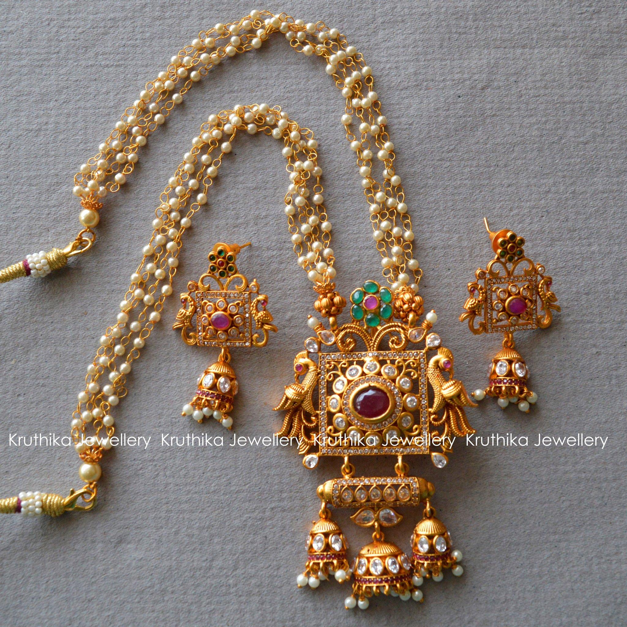 06af30d1a2292 Antique Pearl Haram