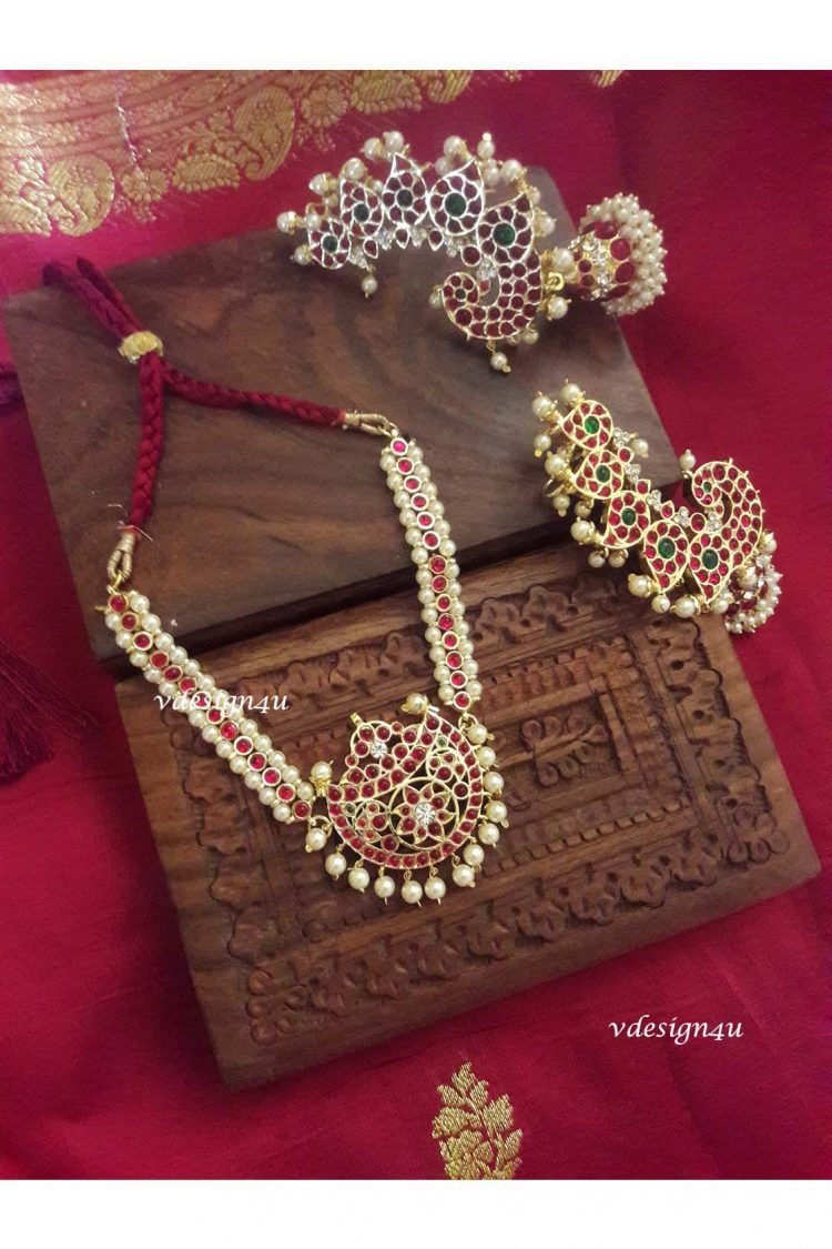 Antique Kemp Necklace And Jhumka