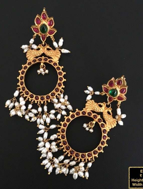 Gold Plated Guttapusalu Earrings