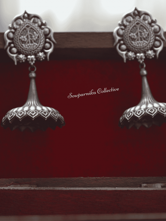 German Silver Jumbo Minor Design Earrings