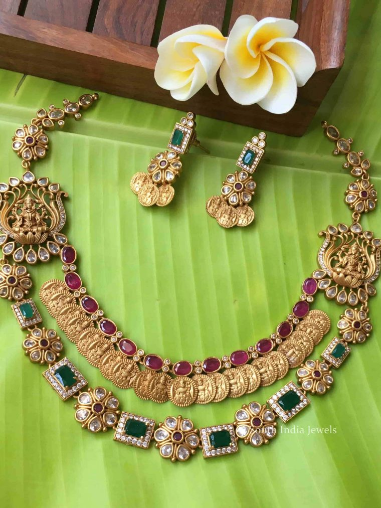 Alluring Two Layer Lakshmi Kasu Necklace