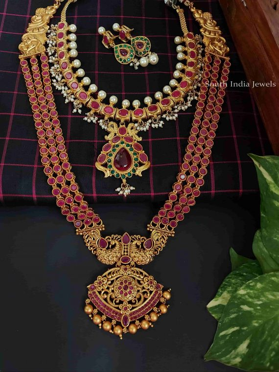 Antique Premium Quality Bridal Set
