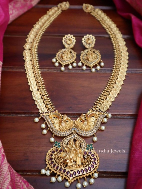 Amazing Radha Krishna Long Haram