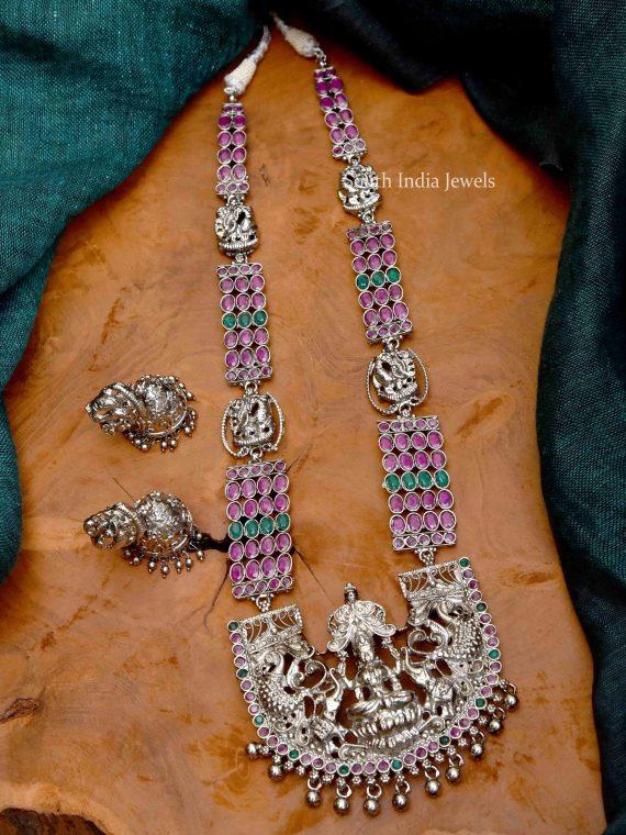 Classic Oxidised Lakshmi Haram Set