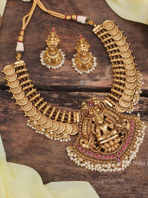 Grand Imitation Lakshmi Coin Necklace