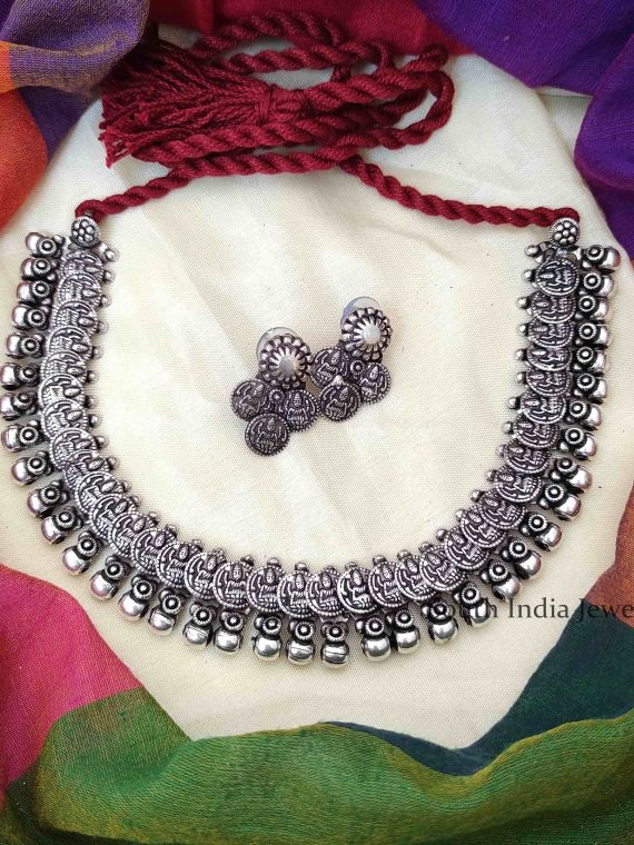 German Silver Lakshmi Coin Necklace