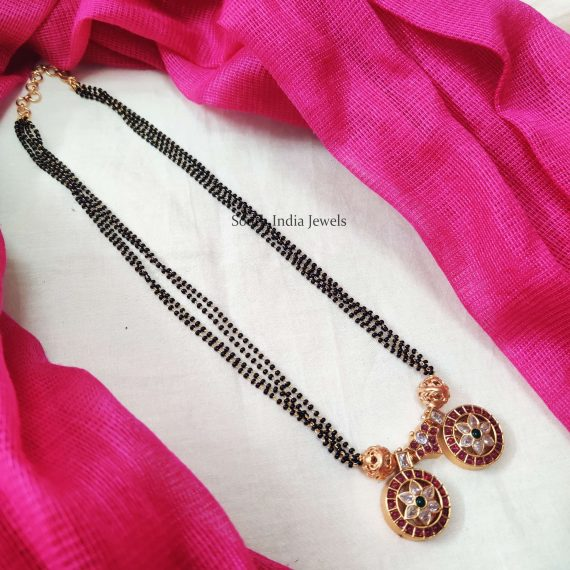 Trendy Black Beads Mangalsutra
