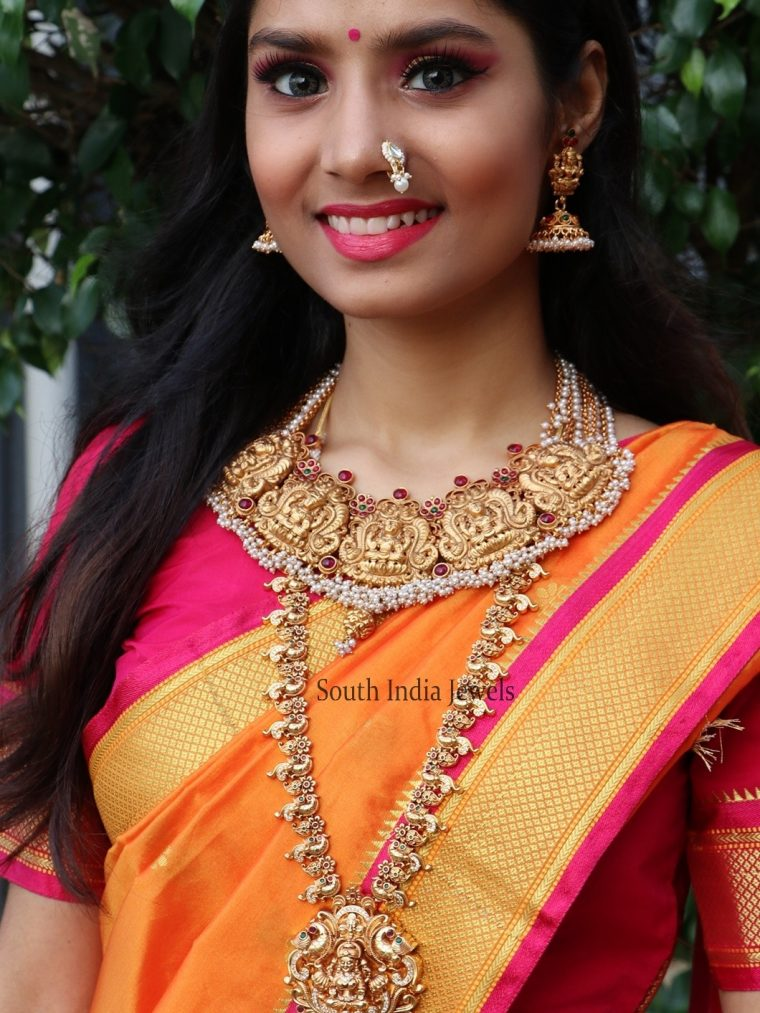 Antique Lakshmi Bridal Combo
