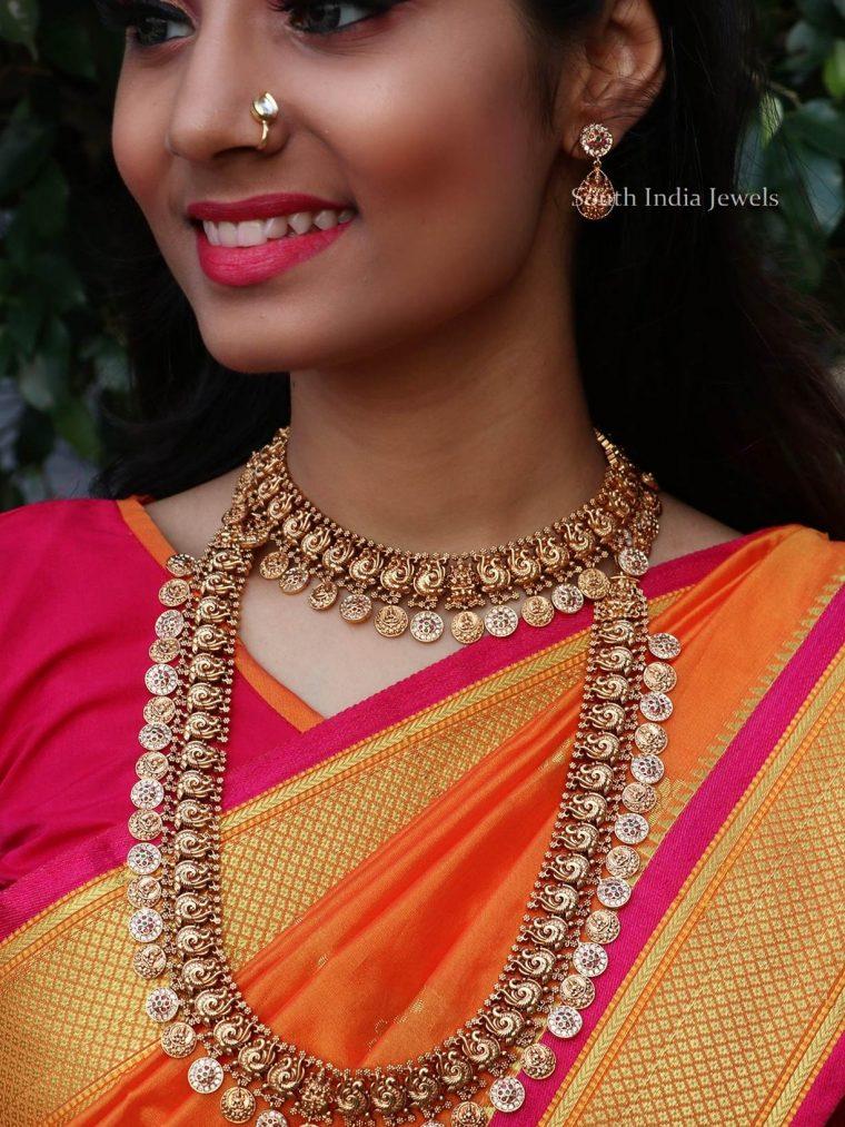 Bridal Peacock Lakshmi Coin Combo