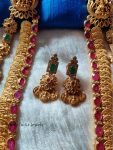 Gorgeous Layered Lakshmi Kasu Haram - 01
