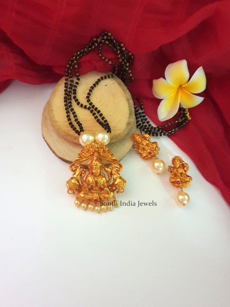 Beautiful Blackbeads Lakshmi Chain