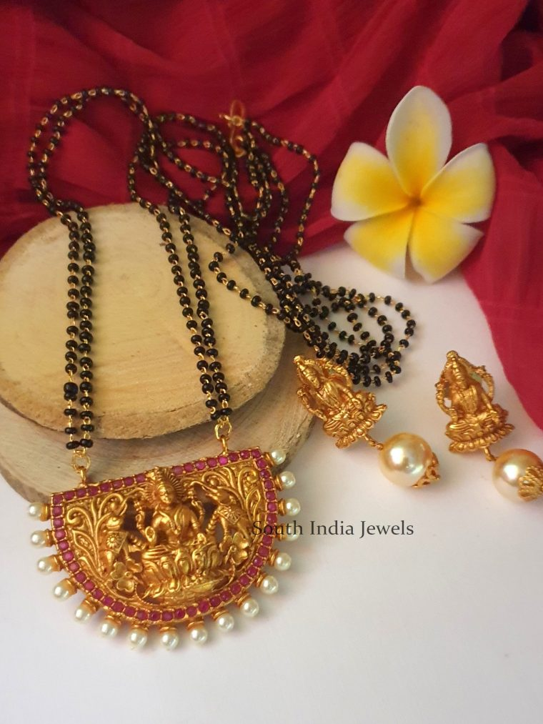 Beautiful Lakshmi Black Beads Chain