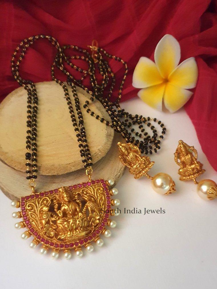 Beautiful Lakshmi Black Beads Chain