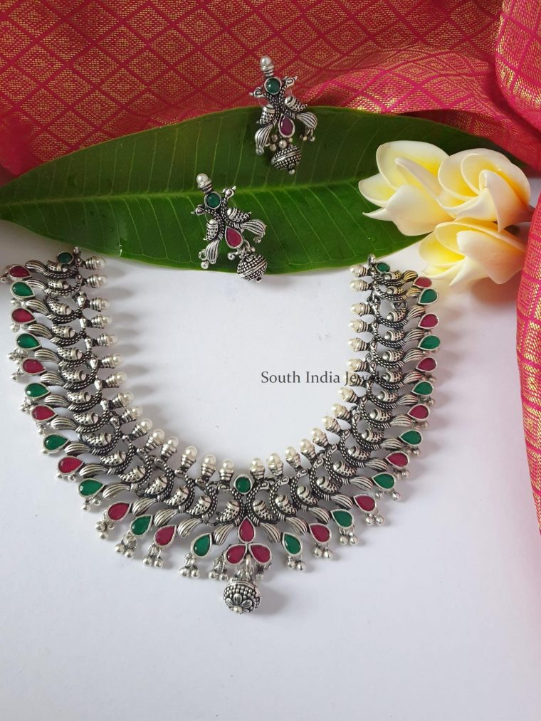 German Silver Peacock Design Necklace