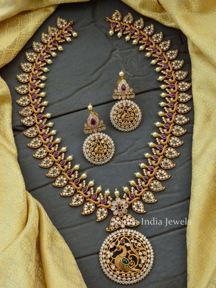 Gorgeous Mango Peacock Design Haram