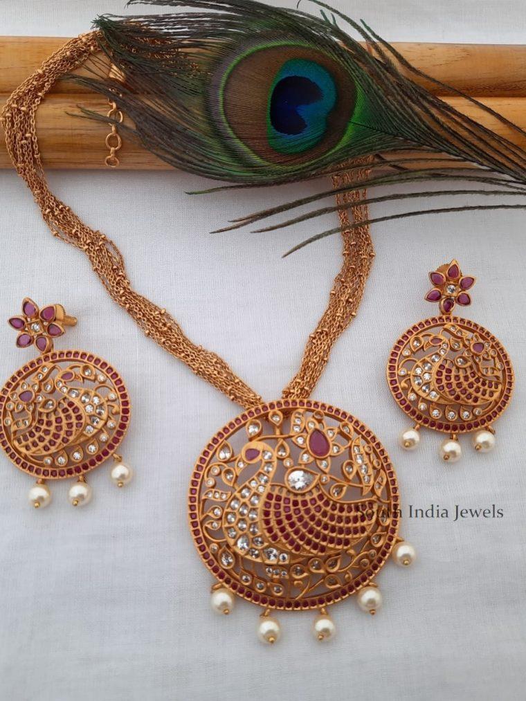 Gorgeous Peacock Pendant Necklace