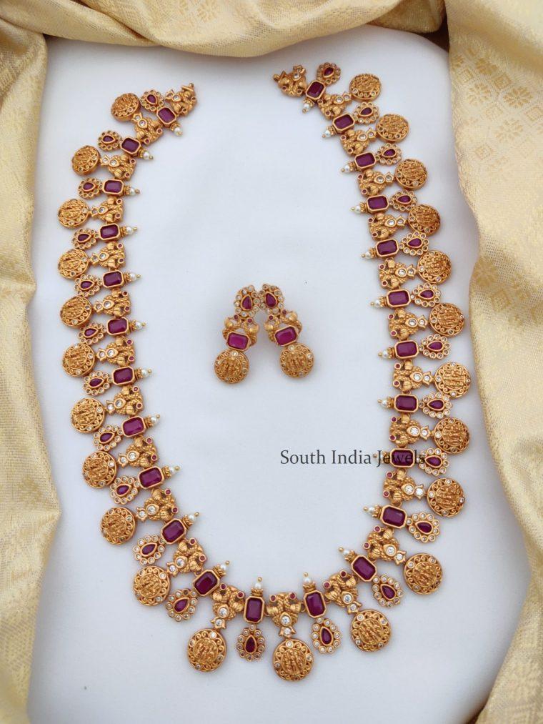 Traditional Ruby Ram Parivar Haram