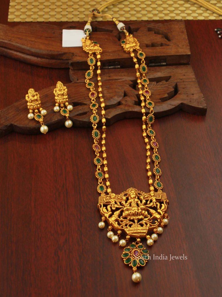 Antique Layered Lakshmi Haram