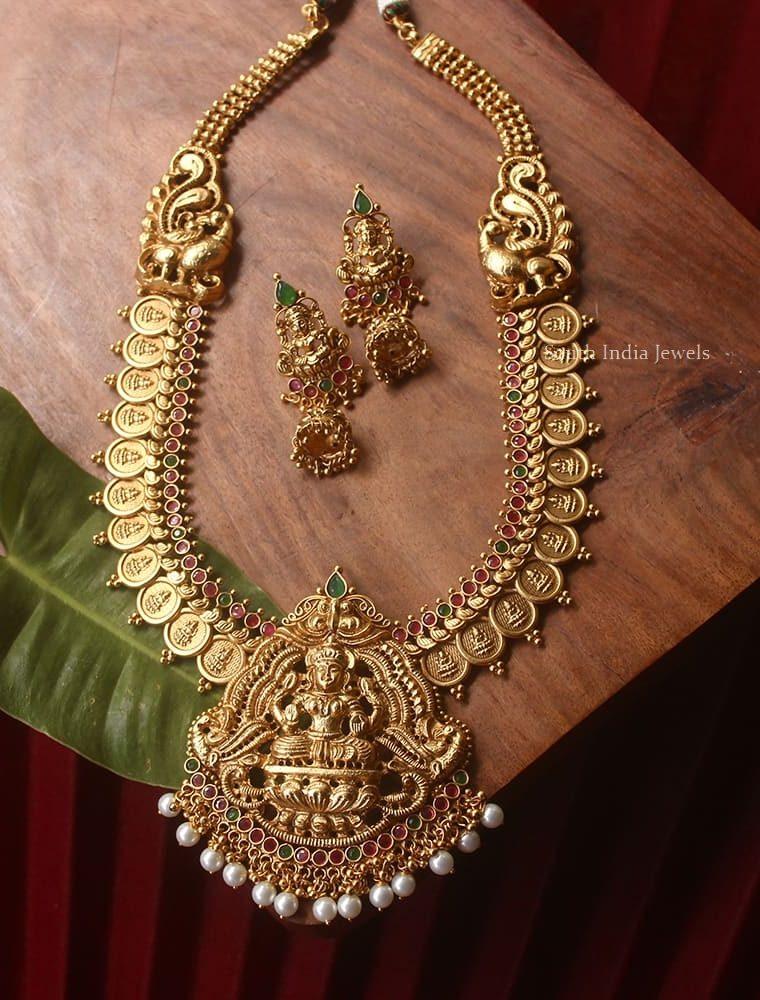 Trendy Peacock Design Lakshmi Dollar Haram