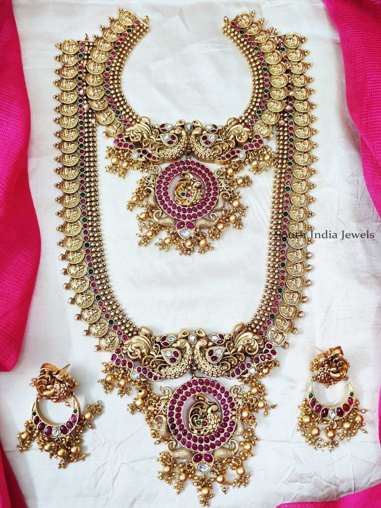 Beautiful Lakshmi Coin Bridal Combo