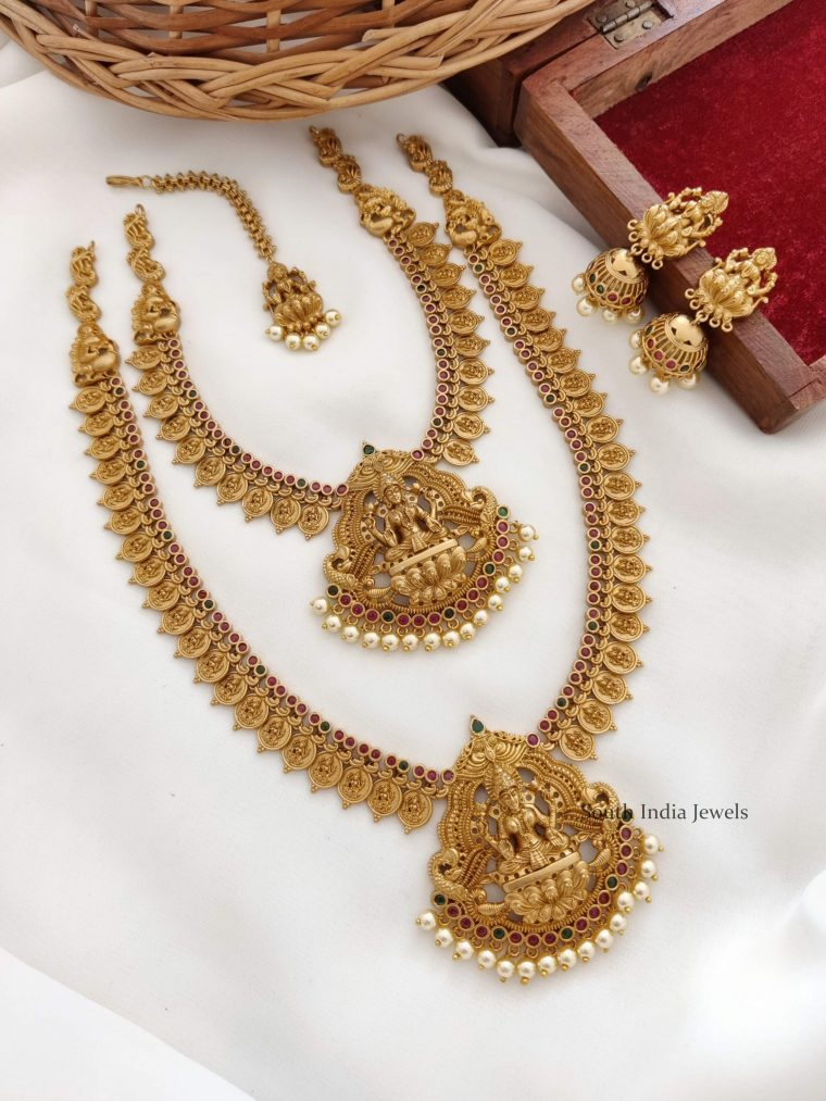 Elegant Lakshmi Design Semi Bridal Combo