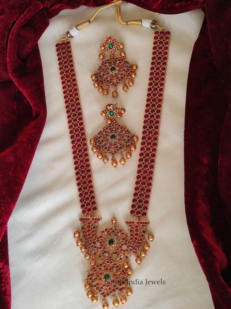 Gorgeous Kemp Bridal Haram