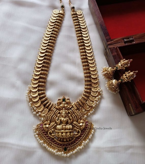 Marvelous Lakshmi Kasu Haram
