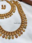 Traditional Coin Design Bridal Combo Set - 02