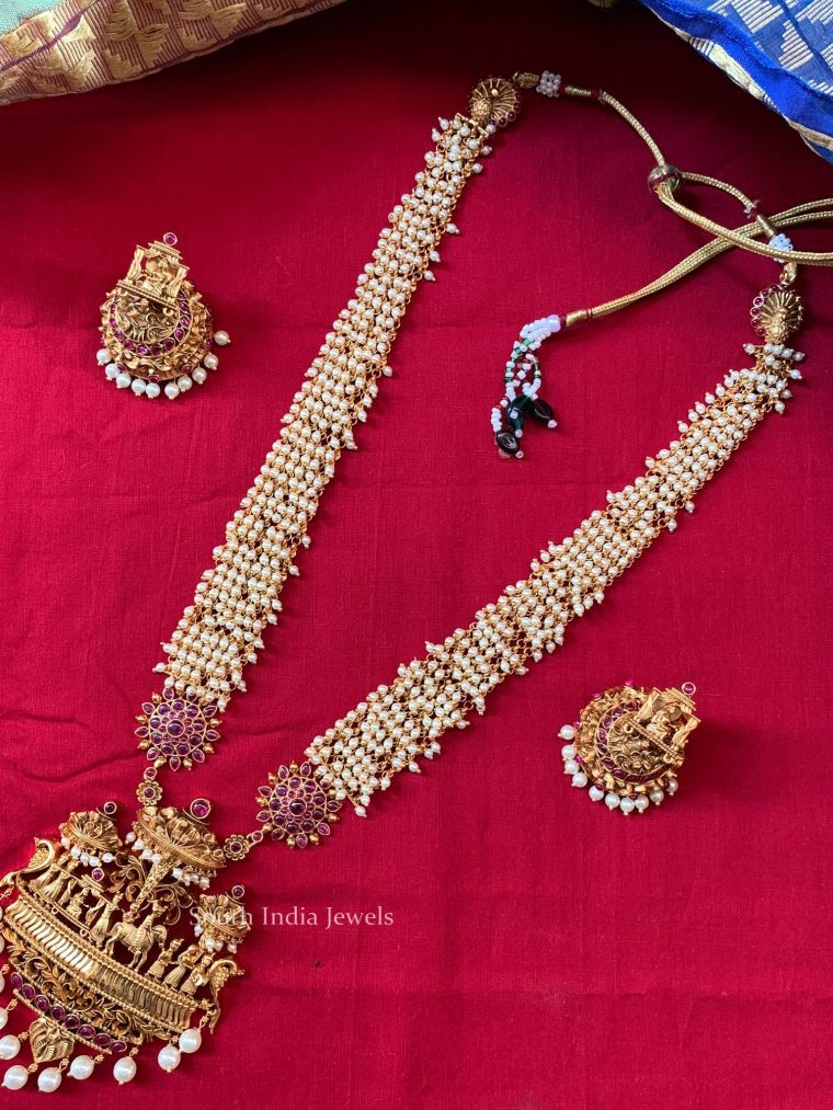 Beautiful Bunchy Beads Ruby Haram (2)