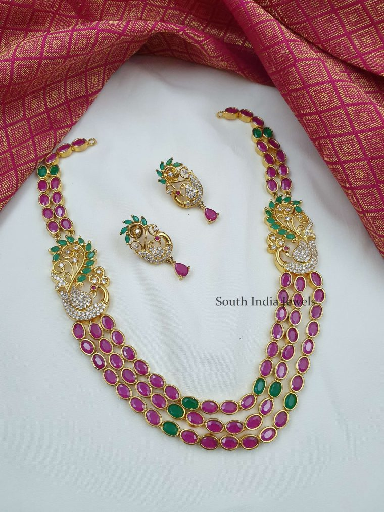 Beautiful Peacock Design Ruby & Emerald Necklace