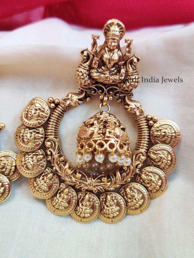 Coin Design Imitation Chandbali Earings With Pearl Beads - 02