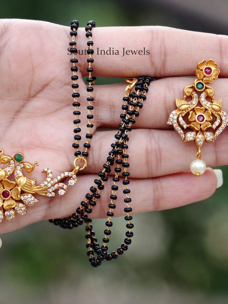 Peacock Design Black Bead Chain