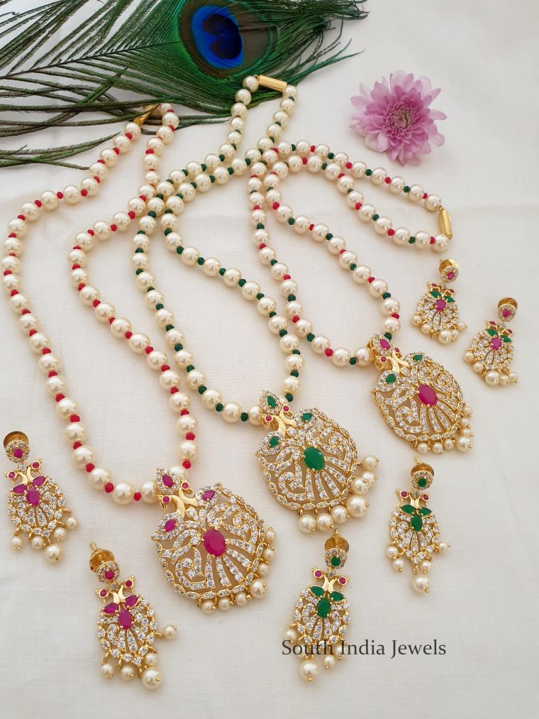 Trendy Peacock Pendant Pearl Necklace