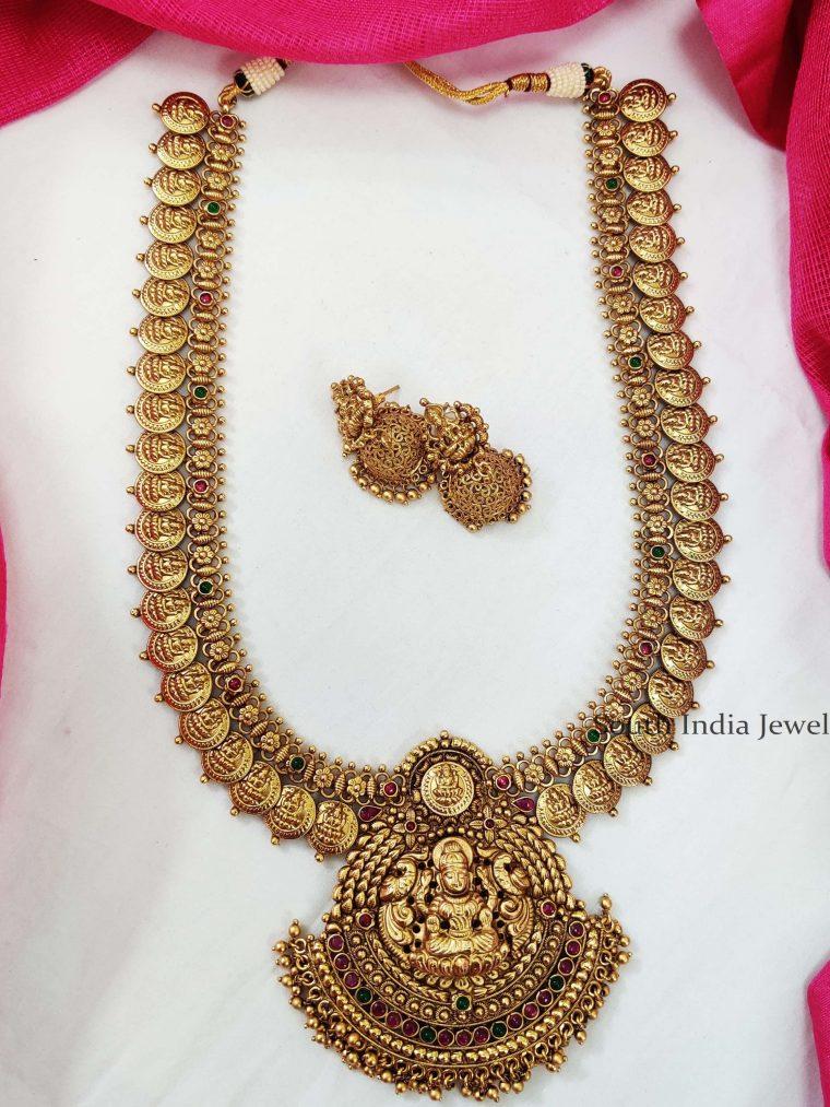 Elegant Golden Beads Lakshmi Coin Haaram