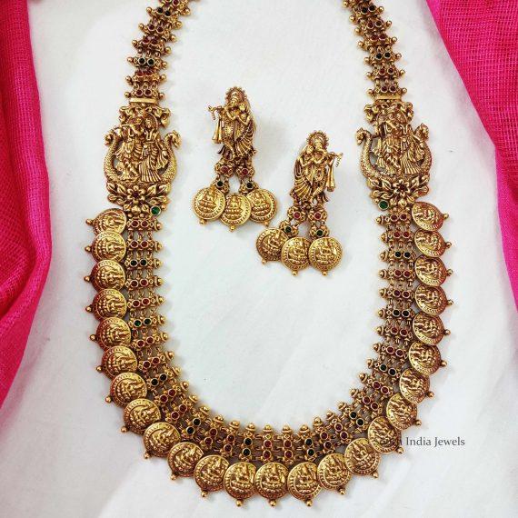 Radha Krishan & Lakshmi Coin Haram (2)