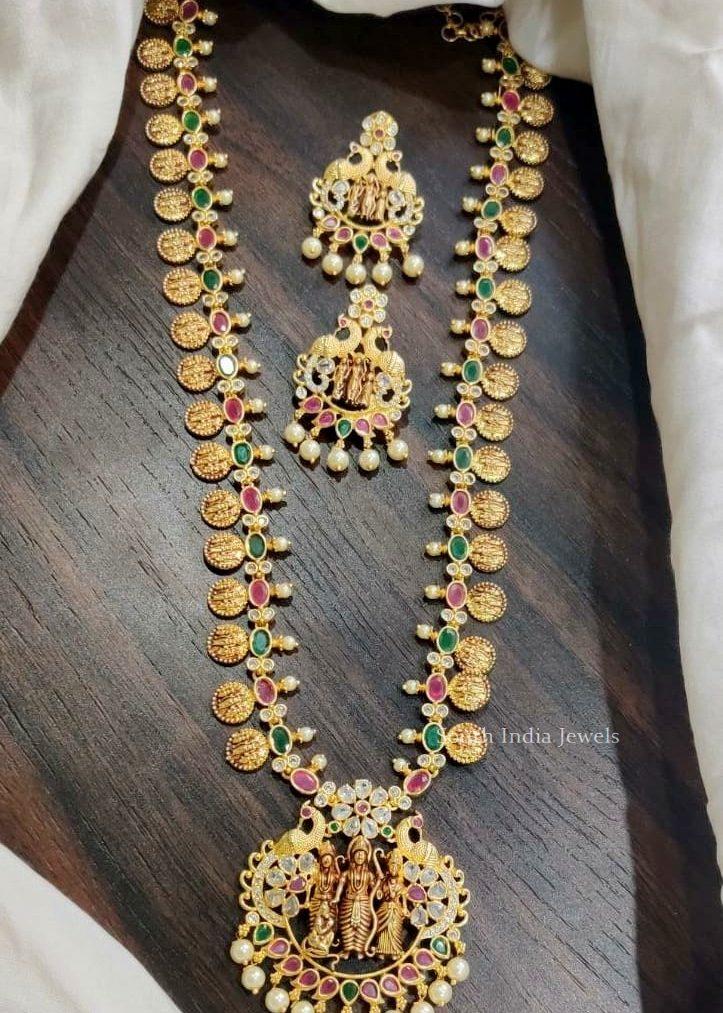 Traditional Ramparivar Haram