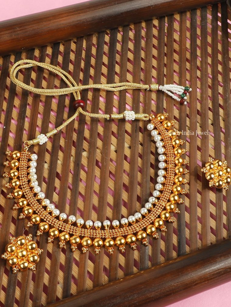 Trendy Gold Finish Necklace