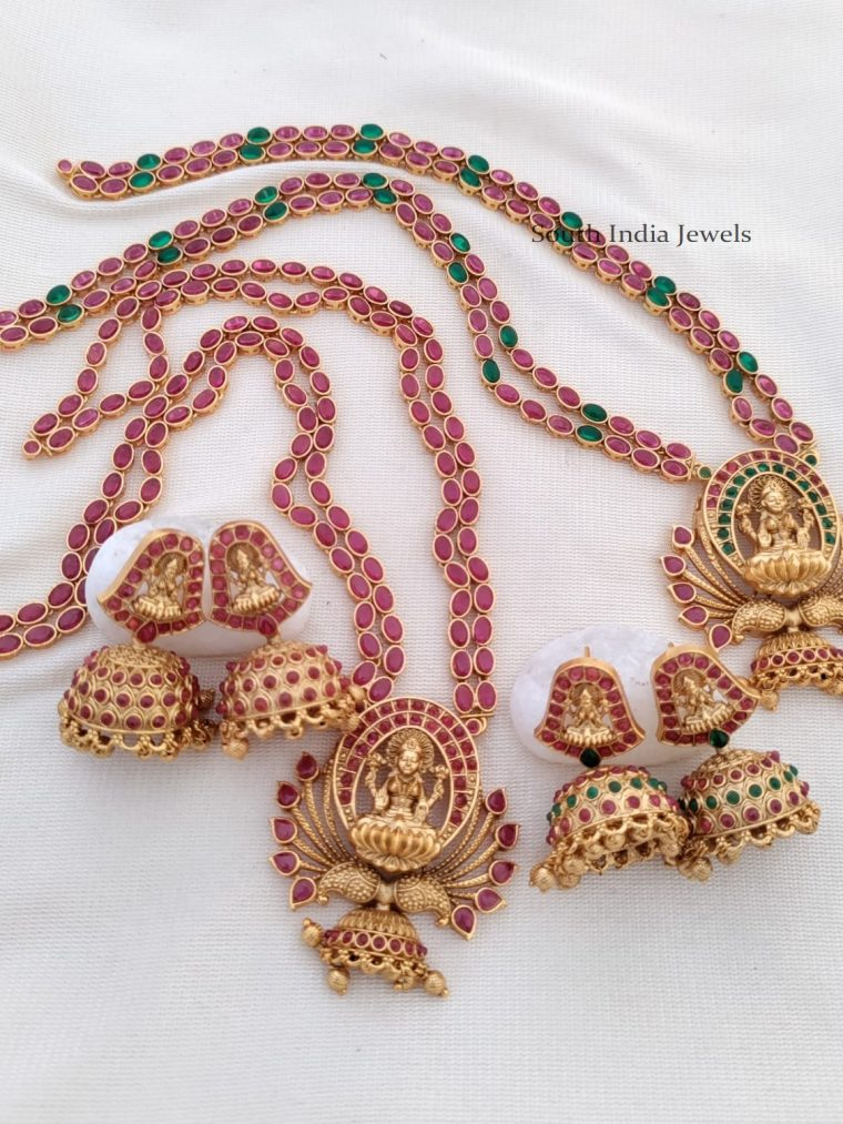 Glamorous Lakshmi Pendant Haaram Set