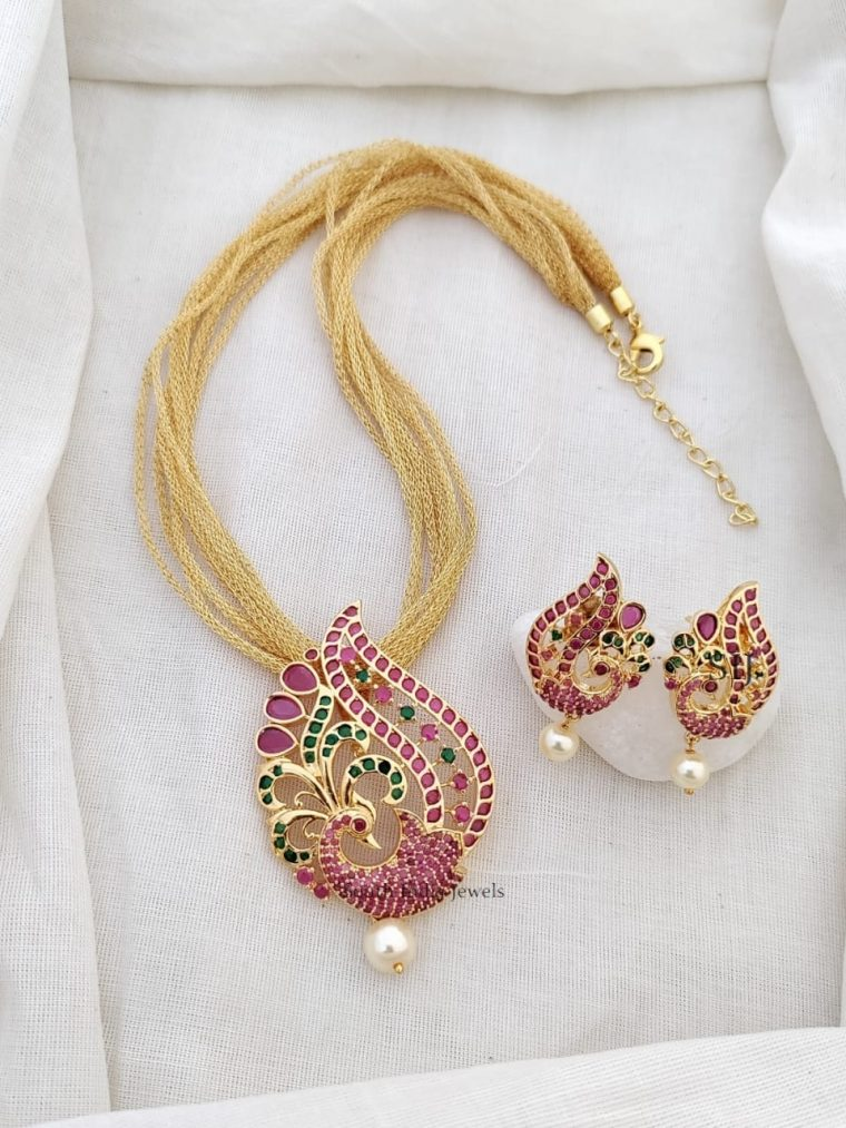 Beautiful Peacock Multi Layered Necklace