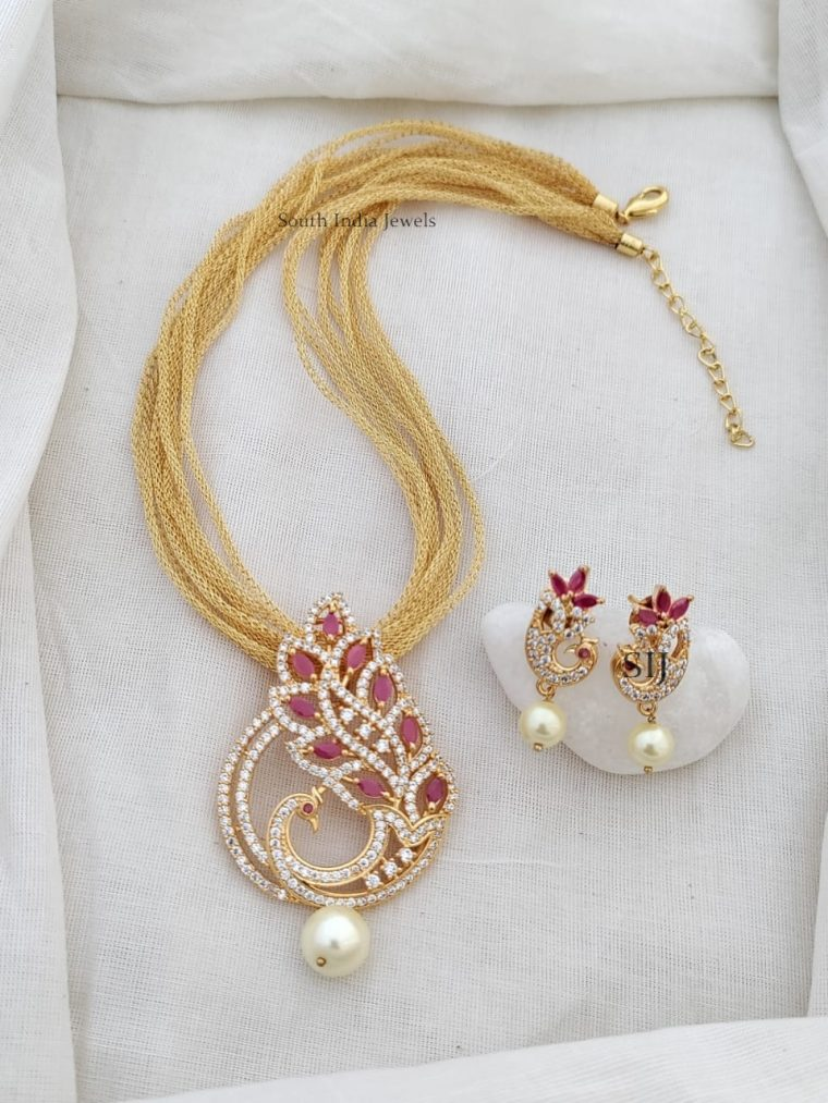 Elegant Peacock Multi Layered Necklace