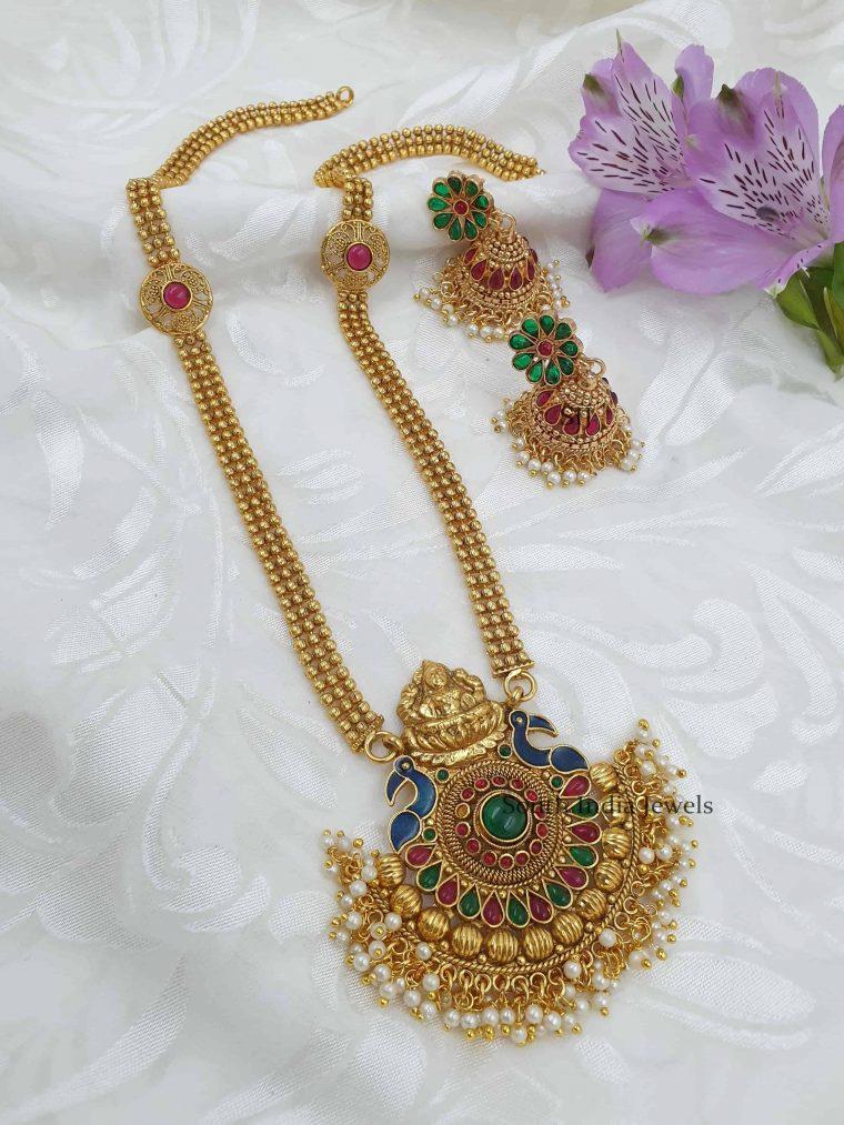 Peacock Design Antique Haram