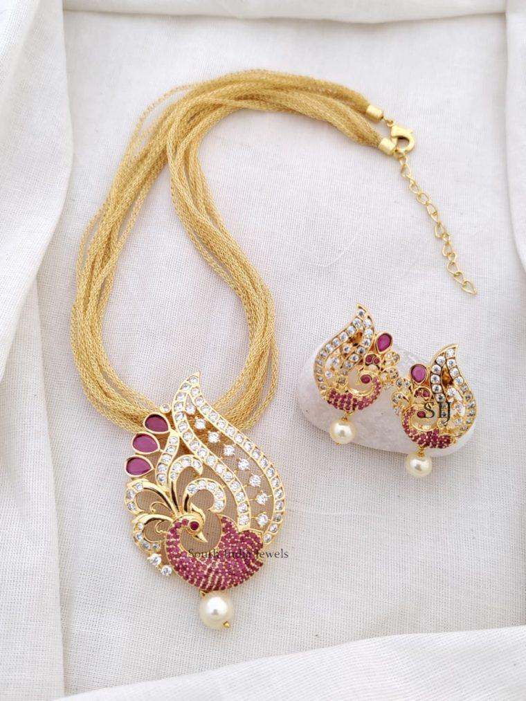 Pretty Peacock Multi Layered Necklace