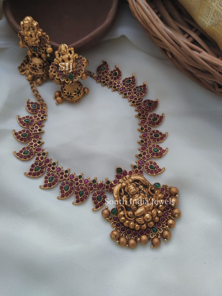Stunning Lakshmi Kemp Necklace